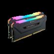 Corsair 2x8GB DDR4 3200MHz Vengeance RGB Pro CMW16GX4M2C3200C16 memória