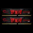 32 GB PC 3000 CL16 G.Skill KIT (2x16 GB) 32GISB Aegis