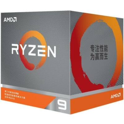 AMD Ryzen 9 3900XT 12 Core 3,8GHz AM4 Processzor
